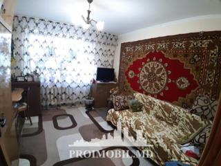 Vă propunemacest apartament cu 2camere,sectorul Buiucani, str. ..