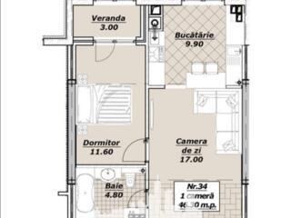 Vă propunem acest apartament cu 1cameră, sectorul Centru,str. ...