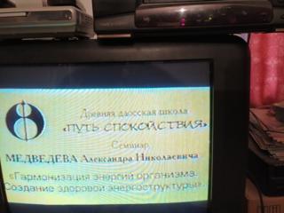 Магнитофон/кассеты/телевизор