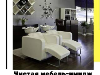 Химчистка автомобилей, мебель #1 (Тирасполь, Бендеры)
