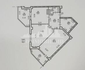 De vânzare apartament cu 2 camerе și suprafața de 60mp în bloc nou