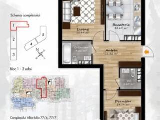 Vă propunem acest apartament cu 2 camere, sectorul Buiucani,bd. ...
