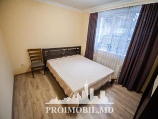 Oferim spre vânzare apartament spațios cu 2 camereîn sect. ...