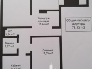 Vă propunem acest apartament cu 3 camere, seria MS, sectorul ...