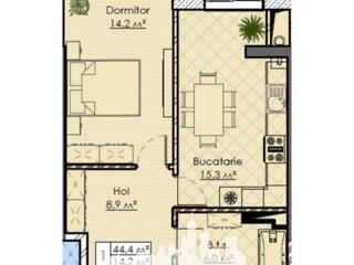 Spre vânzare apartament cu 1 cameră! Suprafața totală - 45 m2. ...