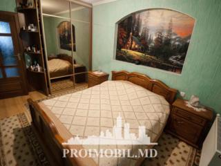 Vă propunem spre vînzare apartament cu 3camere, amplasat în sect. .