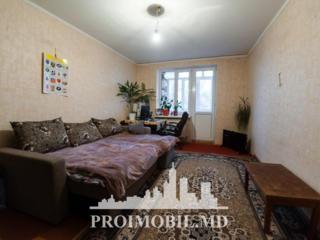 Vă propunem spre vînzare apartament cu 1cameră, amplasat în sect. ..