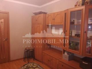Spre vânzare URGENT apartament cu 1 cameră! Imobilul se prezintă cu ..