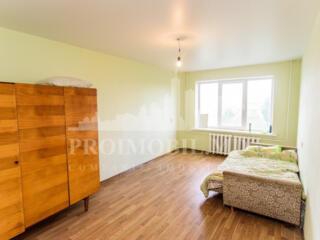 Apartament pentru o viață fericită! Imobilul se prezintă cu ...