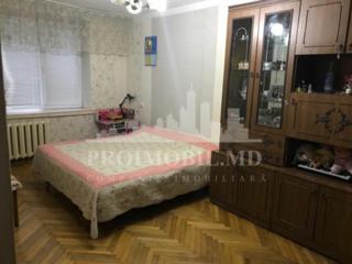 Spre vânzare Apartament cu 2 camere !!! Se prezintă cu următoarele ...