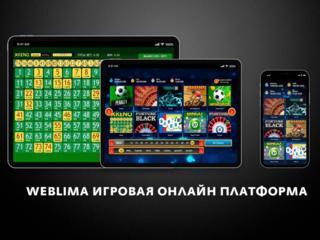 ПО для Игровых Автоматов+Живые дилеры+igrosoft