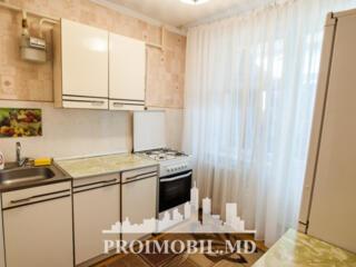 Vă propunem acest apartament cu 1 cameră, sectorul Ciocana,str. ..