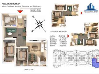 Se oferă spre vânzare apartament cu 3 camere în variantă albă ...