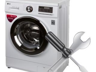 Установка стиральных машин...
