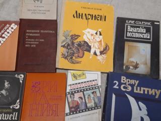 Cumpăr cărți / Покупаю книги