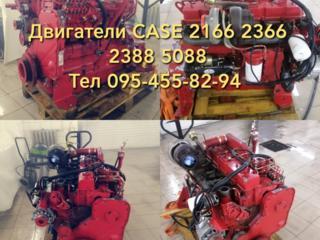 Двигатель для трактора CASE 8940,7250 про версия 270 л. с комбайн