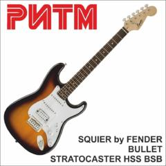 "Электрогитара SQUIER BULLET by FENDER HSS BS Stratocaster в м. м ""РИТМ"""