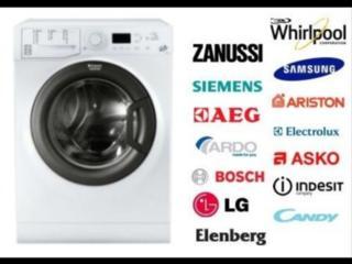 Reparația profesională a mașinilor de spălat automate la domiciliu