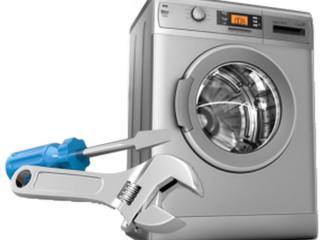 Ремонт стиральных, посудомоечных машин, бойлеров на дому.