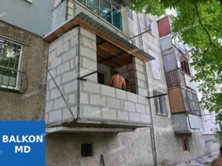 Ремонт, кладка, расширение балконов. Пластиковые балконы. Остекление.