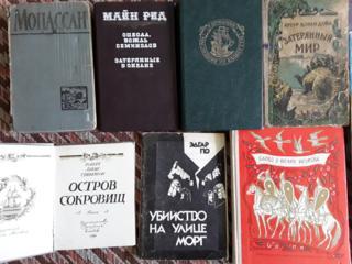 Книги художественные и обучающие