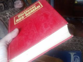 Книги по \гитаре\трубе\баяну\художественную литературу