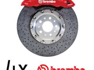 Продажа дисков, колодок и суппортов фирмы Brembo