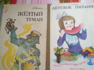 Детское питание, Жюль Верн, Т. Драйзер Титаник, Серия МИР ПРИКЛЮЧЕНИЙ