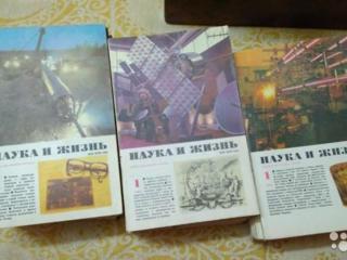 Продам журналы советские