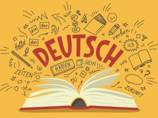 Уроки немецкого языка А1, А2, В1, В2, C1
