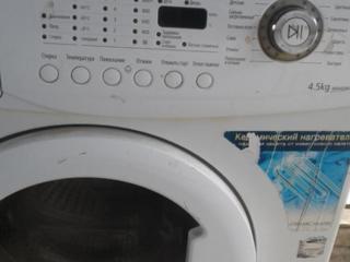 Ремонт автоматических стиральных машин на дому