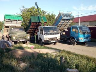 Вам нужно перевезти груз или мебель. Вывести мусор 1- 14 тонн.