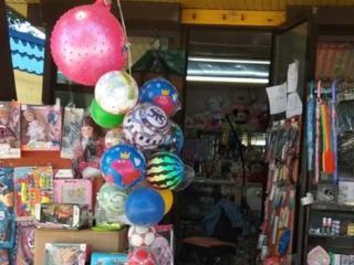 Магазин ждет своего хозяина!!!
