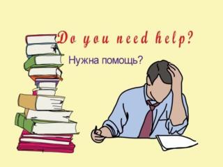 Контрольные работы, тесты по английскому, молдавскому языку
