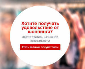 Компания 4service приглашает к сотрудничеству