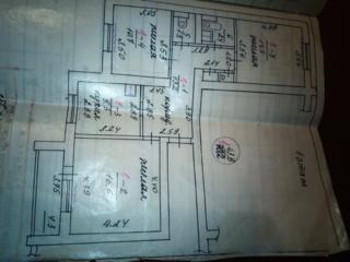 Срочно продам 3-комнатную квартиру!