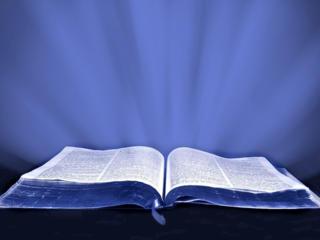 Бесплатное изучение Библии