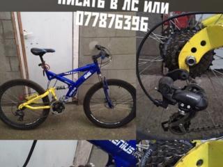 Продам велосипед 150$