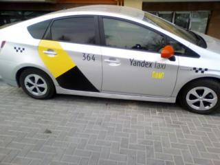 Caut sofer pentru lucru in yandex taxi tayota prius 30 anul 2011(posi