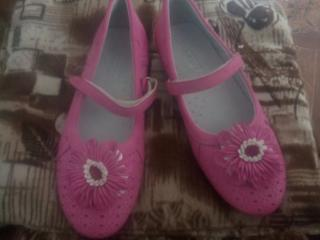 Розовые босоножки на девочку 34 размер