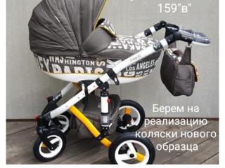 """Магазин """"КОЛОБОК"""" окажет помощь в продаже вашей коляски б/у"""