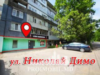 Ofertă unică. Obiectul este situat în sectorul Rîșcani, în zona de ...
