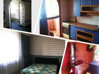 Cдается 3- комнатная квартира