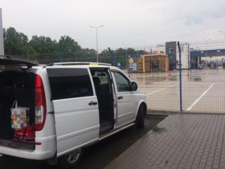 Такси, микроавтобус Борисполь Кишинев Киев Украина Молдова ПМР