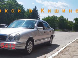 Такси в Кишинев,