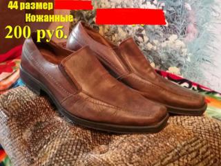 Туфли мужские, итальянские, кожаные 44 р., в отличном состоянии.