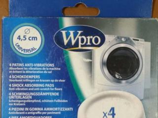 Антивибрационные подставки Wpro для стиральных машин