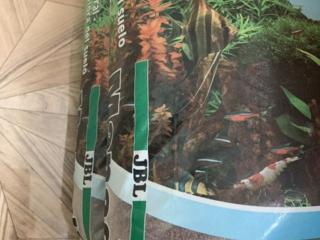 Грунт аквариумный JBL Manado