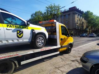 Эвакуатор Бельцы 24/24 tractari auto 24/24 tral 24/24 evakuator Balti