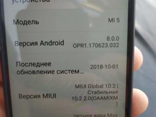 XIAOMI MI 5 GSM+ CDMA